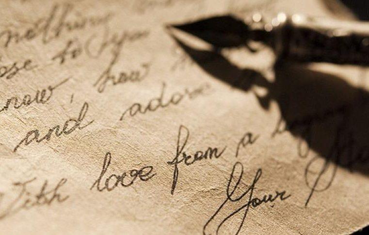 Il vero amore può cambiarci? L'amore è sovversivo e lo dimostra anche la letteratura